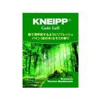 クナイプ/グーテルフト バスソルト パイン(松の木)&モミ 40g