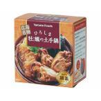 ヤマトフーズ/ひろしま牡蠣の土手鍋缶 155g