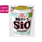 日清食品/カップヌードル しお 77g 20食×2箱