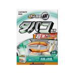 カーメイト/超強力スチーム消臭 銀 タバコ臭用/D243