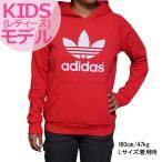 アディダス パーカー オリジナルス キッズ(レディース)スウェット パーカー レッド adidas Boys Originals Trefoil Flock Hooded Sweatshirt Tomato/White