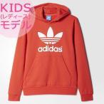 アディダス パーカー オリジナルス キッズ(レディース)スウェット パーカー レッド adidas  Originals Boys Trefoil Hoodie Sweatshirt Lusred/White