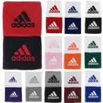 アディダス リストバンド 2個セット スポーツ インターバル リバーシブル リストバンド 野球 テニス バスケ おしゃれ ロゴ adidas Reversible Wristbands 全6色