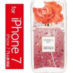 アイフォリア シャイニー リキッド アイフォン 7 ケース IPHORIA Shiny Liquid iPhone 7 Case
