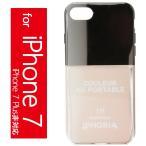 IPHORIA アイフォリア iPhone7 ケースクルール au ポータブル アイフォン 7 ケース iPhoneケース IPHORIA Couleur au Portable iPhone 7 Case
