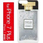 IPHORIA iPhone7 Plus ケース アイフォリア パルファン スターズ アップル アイフォン 7 プラス ケース Iphoria Parfum Stars Apple iPhone 7 Plus Case