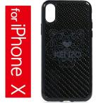 KENZO iPhone X ケンゾー iPhone X カーボン ファイバー ケース Carbon Fiber Case iPhoneケース iPhone テン Black