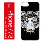KENZO アイフォン ケース iPhone 7 / 8 Silicon Tiger Case ケンゾー iPhone 7 / 8 シリコン タイガー ケース Black