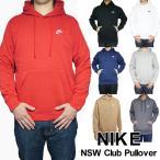 NIKE パーカー ナイキ メンズ スウェットパーカー クラブ プルオーバー フーディ NSW Club Fleece Pullover Hoodie