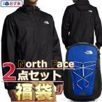 即日発送 ノースフェイス 福袋 ジャケット リュック メンズセット USAモデル THE North Face 送料無料 メンズ ブランド 福袋 2021 売れ筋