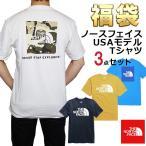 ノースフェイス Tシャツ 福袋 メンズ 3枚セット USAモデル THE North Face 半袖Tシャツ 3点セット メンズ ブランド 福袋 取寄