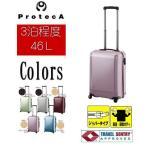 エース ACE Proteca プロテカ ラグーナライトF  46リットル 2〜3日泊用 スーツケース 02532