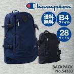 チャンピオン Champion ハイランド リュックサック ディーパック B4収納 通学 通塾 54383