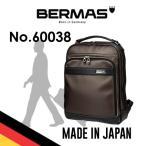 バーマス BERMAS MADE IN JAPAN ビジネスリュック キャリーオン機能 60038