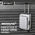 バーマス BERMAS プレステージII ジッパータイプ スーツケース 機内持込サイズ対応 Sサイズ 34L 60261