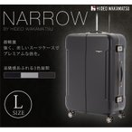 ヒデオワカマツ HIDEO WAKAMATSU ナロー 大型 LサイズTSAナンバーロック 軽量 スーツケース 90L 85-76200