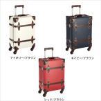 シフレ ユーラシアトランク キャリーケース スーツケース Sサイズ 機内持込可 44cm 26L 3.3kg EUR3054-44