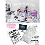 【ZIDDY ジディー】限定発売!ブロードロゴ総柄スリープセット 布団カバー 福袋/ZIDDY ルームウェア