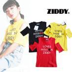 60 Off 子供服 女の子 ZIDDY ジディー BeBe べべ 肩開き リブ カットソー Tシャツ ZIDDY オープンショルダー JSガール 女の子 ジディ べべ bebe