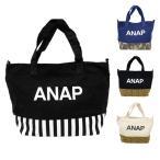 【SALE20%OFF セール】【ANAP・アナップ】柄切替キャンバス ロゴ トートバッグ BAG マザーズバッグ マザーバッグ