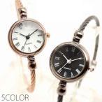 腕時計 レディース レディース腕時計 ブレスレットウォッチ キラキラ 送料無料 おしゃれ プレゼント Jewel ジュエル