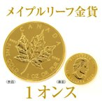 jewel-shot_coin-m-1oz