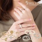 リング 指輪 レディース セットリング 華奢 ワイド アクリル チェーン コイン メタル ジュエルボックス jewelvox 40代 SALE ゆうパケット送料無料