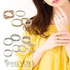 リング 指輪 セットリング 2タイプ ゴールド シルバー 幅広 チェーン 華奢 重ねづけ 重ね着け 重ね付け 30代 40代 50代 jewelvox