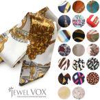 スカーフ ツイリースカーフ トゥイリー レディース アクセサリー アクセ 5種類デザイン サテン生地 リボン  ゆうパケット送料無料 SALE