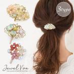 jewel-vox_f-mkk-8612