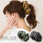 jewel-vox_j-jec-mkk-5245