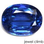 カイヤナイト 宝石 ルース 2...