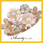 桜デザイン ピンクシェル+パール(真珠) ダイヤモンド0.1ctup リング 指輪 K10ピンクゴールド K10PG 桜 サクラ さくら 6号 7号 8号 9号 10号 11
