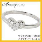 Yahoo!ジュエリー アヴァンティピンキーリング パヴェ リング ハートリング パヴェダイヤ(ダイヤモンド10石 0.11カラット 0.11ct)プラチナ900 Pt900 0号1号2号3号4号5号6号7号 自分用 結婚10周