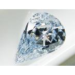 ブルーダイヤモンド ルース 0.300ct FANCY INTENSE BLUE SI1