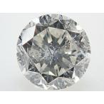 0.5ct ダイヤモンド ルース 0.503ct H SI2 GOOD