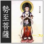宝石仏画 勢至菩薩(せいしぼさつ) うま年生まれのお守本尊 知恵第一の菩薩さまと称されています
