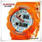 オレンジ カシオG-SHOCK 限定メンズウォッチGAX-100X-4AJR In4metionインフォメーションとの2016年コラボモデル