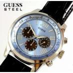 ゲス メンズ腕時計 ホリゾン MENS HORIZON ブルーフェイス ブラックレザーバンド W0380G6
