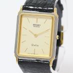 SEIKO(セイコー) ドルチェ 9520-5310 ゴールド文字盤 SS×レザー クォーツ レディース  【中古】 腕時計 net shop