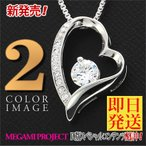 jewelryaska_megami-project-mrianecklace-full