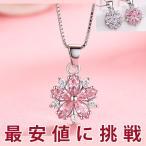 Jewelry ASKA