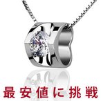 jewelryaska_project-g-czn22-cp02