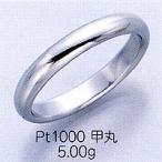 Pt1000甲丸マリッジリング