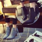 Boots - 【SALE】 ブーティー ショートブーツ レディース ブーツ レディース フリンジ フリンジ付 タッセル タッセル付  ハイヒール