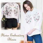 春シャツ 春シャツレディース 春シャツ レディース 刺繍 シャツ 刺繍シャツ 花柄 花柄シャツ ドルマンシャツ ドルマン