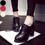 ショッピングブーティー 【予約】 靴 ブーティー ブーツ ショートブーツ レディース 黒 ブラック ラウンドトゥ チャンキーヒール レースアップ