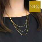 24金ネックレス レディース ペンダント k24 純金 ゴールド 国産 24k チェーン