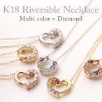 ショッピングダイヤモンド ダイヤモンド ネックレス K18 オープンハート ホースシュー ゴールド おすすめ プレゼント