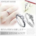 指輪 リング K18 清楚なコーディネートで日頃に使える0.7ct結婚指輪 選べる2タイプ K18RGP
